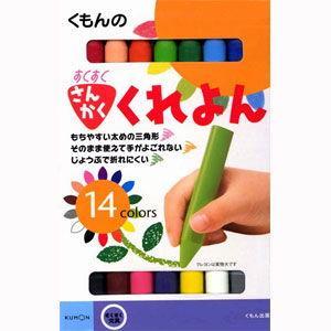 くもん出版 KUMON すくすくさんかくくれよん 返品種別B|joshin