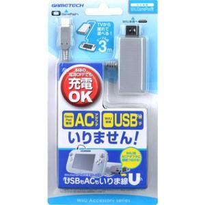 ゲームテック (Wii U)USBもACもいりま線U 返品種別B|joshin