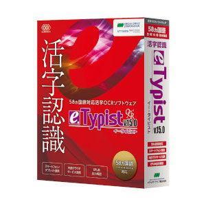 メディアドライブ e.Typist v.15.0 返品種別B|joshin