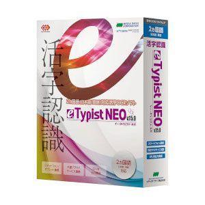 メディアドライブ e.Typist NEO v.15.0 返品種別A|joshin