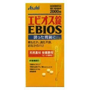 アサヒグループ食品 エビオス錠 2000錠  返品種別B|joshin