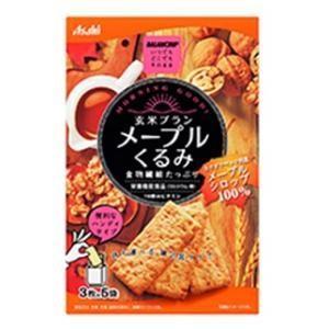 バランスアップ 玄米ブラン メープルくるみ 150g(3枚×5袋) アサヒグループ食品 返品種別B