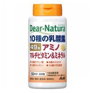 ディアナチュラ 49種アミノマルチビタミン&ミネラル 200粒入り(50日分) アサヒグループ食品 ...