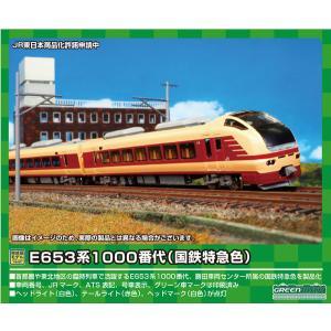 グリーンマックス (N) 50624 E653系1000番代(国鉄特急色)7両編成セット(動力付き) 返品種別B|joshin