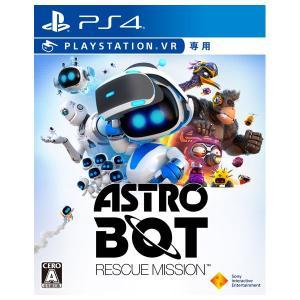 ソニー・インタラクティブエンタテインメント (PS4)ASTRO BOT:RESCUE MISSIO...