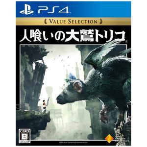 ソニー・インタラクティブエンタテインメント (PS4)人喰いの大鷲トリコ Value Selecti...