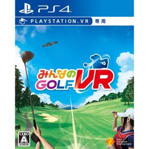 ソニー・インタラクティブエンタテインメント (封入特典付)(PS4)みんなのGOLF VR(PlayStation VR専用) 返品種別B|joshin