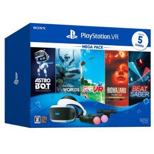 ソニー・インタラクティブエンタテインメント PlayStation VR MEGA PACK 返品種...