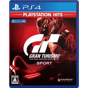 ソニー・インタラクティブエンタテインメント (PS4)グランツーリスモSPORT PlayStation Hits 返品種別B
