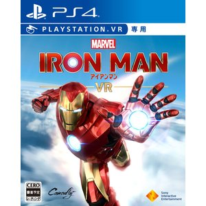 予約受付中/2020年02月28日 発売予定/※封入特典:PlayStation 4用テーマ、4つの...