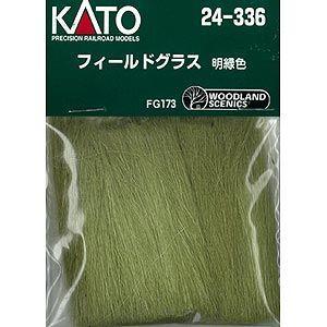 カトー 24-336 フィールドグラス 明緑色(FG173) 返品種別B|joshin