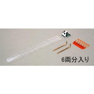 カトー (N) 11-214 LED室内灯クリア(電球色) 6両分入 返品種別B|joshin