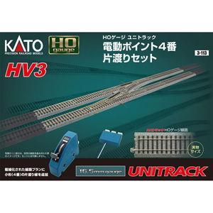 カトー (HO) 3-113 HV-3 HOユニトラック電動ポイント4番片渡りセット 返品種別B