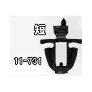 カトー (N) 11-731 KATOカプラー密連形#2 新性能電車用・短 返品種別B|joshin