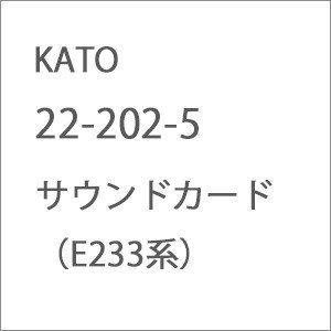 カトー 22-202-5 サウンドカード(E233系) 返品種別B joshin