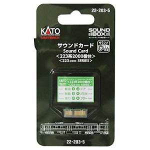 カトー 22-203-5 サウンドカード(223系2000番台) 返品種別B joshin