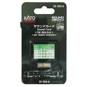 カトー 22-203-6 サウンドカード(281系はるか) 返品種別B|joshin