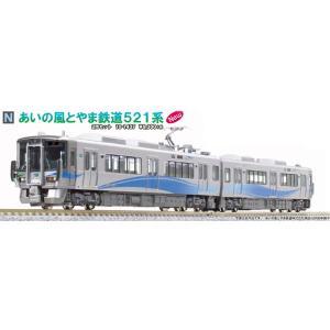 カトー (N) 10-1437 あいの風とやま鉄道521系 (2両セット) 返品種別B|joshin