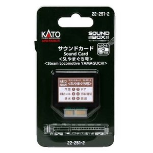 カトー (N) 22-251-2 サウンドカード SLやまぐち号 返品種別B|joshin
