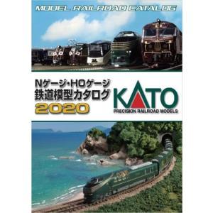 カトー 25-000 KATO Nゲージ・HOゲージ 鉄道模型カタログ2020 返品種別B