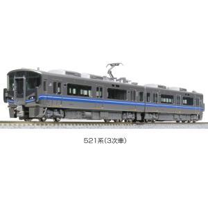 カトー (N) 10-1396 521系(3次車) 2両セット 返品種別B