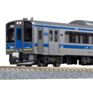 カトー (N) 10-1560 IGRいわて銀河鉄道 IGR7000系0番台 2両セット 返品種別B