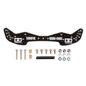 タミヤ GP.498 HG カーボンフロントワイドステー(1.5mm)(15498)ミニ四駆パーツ 返品種別B|joshin