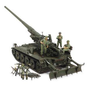 イタレリ 1/ 35 アメリカ自走カノン砲 M107 ベトナム戦争(37021)プラモデル 返品種別B