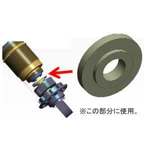 タミヤ OP.1730 TRF ダンパー用ロッドガイド(ハード4個)(54730)ラジコン用 返品種別B|joshin