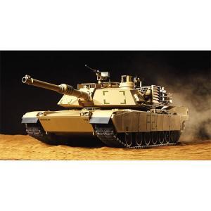 タミヤ 1/ 16 電動RC組立キット アメリカ M1A2 エイブラムス戦車 フルオペレーションセット(プロポ付)(56040)ラジコン 返品種別B|joshin