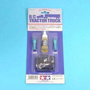 タミヤ TROP.3 ビッグトラック用 アルミオイルダンパー (56503) 返品種別B|joshin