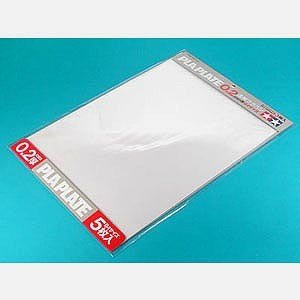 タミヤ 透明プラバン 0.2mm厚 B4サイズ (5枚入)(70126)工作素材 返品種別B