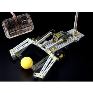 タミヤ リモコンロボット製作セット(タイヤタイプ)(70162)組立キット 返品種別B joshin