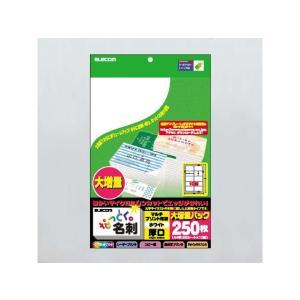 エレコム なっとく名刺(上質紙タイプ/ 厚口)250枚/ ホワイト MT-JMN2-WNZ 返品種別A|joshin