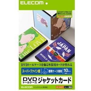 エレコム DVDトールケースカード EDT-SDVDT1 返品種別A|joshin