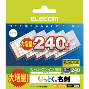 エレコム なっとく名刺(両面マット調タイプ・厚口)240枚 ホワイト MT-HMC2WNZ 返品種別A|joshin