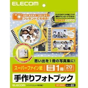エレコム 手作りフォトブック (スーパーファイン紙・両面印刷) EDT-SBOOK 返品種別A|joshin