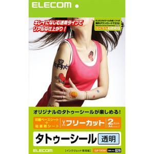 エレコム 手作りタトゥーシール(透明タイプ・A4サイズ・2枚入) EJP-TATA4 返品種別A|joshin