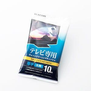 エレコム 液晶テレビ用ウェットクリーニングティッシュ (10枚入り) ELECOM AVD-TVWC10MN 返品種別A|joshin
