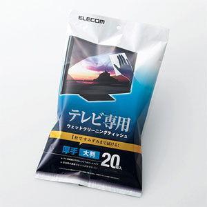 エレコム 液晶テレビ用ウェットクリーニングティッシュ (20枚入り) ELECOM AVD-TVWC20MN 返品種別A|joshin