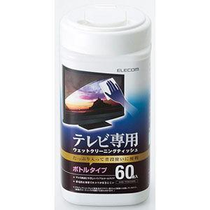 エレコム 液晶テレビ用ウェットクリーニングティッシュ (ボトルタイプ 60枚入り) ELECOM AVD-TVWC60N 返品種別A|joshin