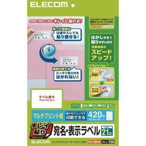 エレコム キレイ貼り 宛名・表示ラベル A4 21面 20シート入 EDT-TMEX21 返品種別A|joshin