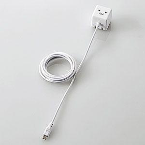 エレコム ケーブル一体型スマホ用AC充電器(長寿命・1A) 1.5m(ホワイトフェイス) MPA-ACMAC155WF 返品種別A|joshin