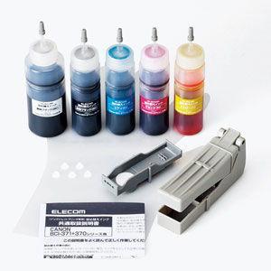 エレコム キヤノン371+370用詰め替えインクセット(5色セット) 「BCI-370PGBK、BCI-371BK/ BCI-371C/ BCI-371M/ BCI-371Y」 THC-371370SET5 返品種別A