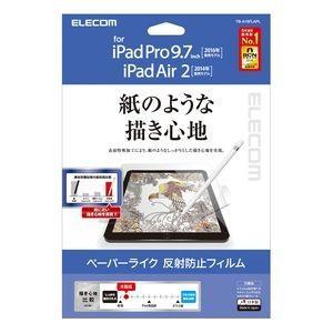 エレコム iPad Pro(9.7インチ)/ Air 2用 ペーパーライクフィルム 反射防止 TB-A16FLAPL 返品種別A|joshin