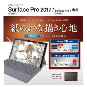 エレコム Surface Pro 2017用 ペーパーライクフィルム 防指紋/ 反射防止タイプ TB-MSP5FLAPL 返品種別A joshin