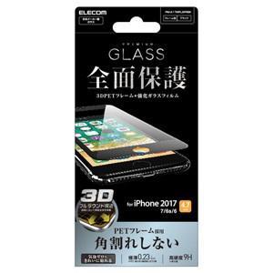 エレコム iPhone 8/ 7/ 6s/ 6用 保護ガラス フルカバー フレーム付(ブラック) PM-A17MFLGFRBK 返品種別A joshin