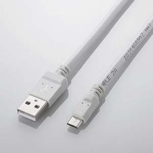 エレコム 2A対応通信/ 充電用microUSBケーブル 1.2m(ホワイト) MPA-AMB2U12WH 返品種別A|joshin
