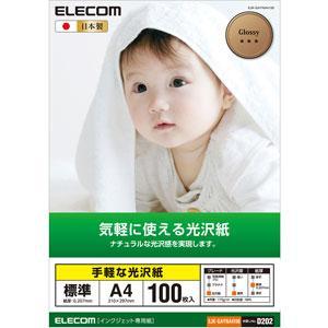 エレコム 写真用紙 A4サイズ 100枚 EJK...の商品画像
