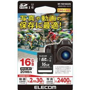 エレコム SDHCメモリーカード 16GB Class10 UHS-1 MF-FSD16GU20 返品種別A|joshin